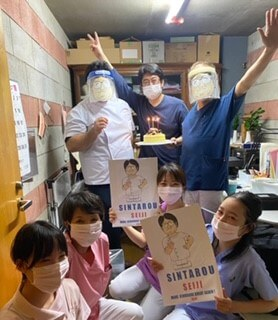 内田歯科医院 お祝い